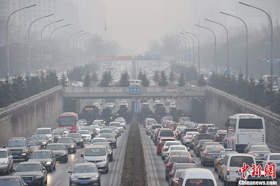La pollution de l