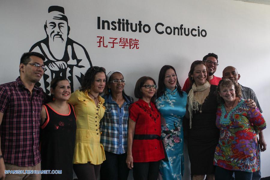 Se inaugura el primer Instituto Confucio con sede en Venezuela