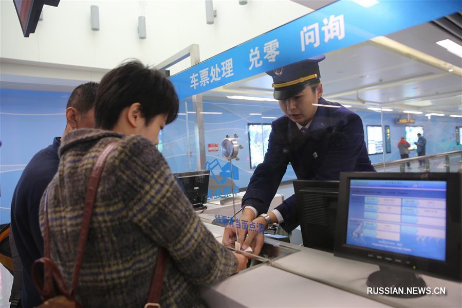Введена в эксплуатацию первая в провинции Шаньдун линия метрополитена