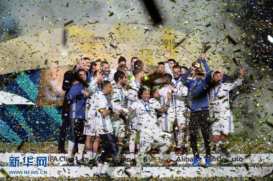 El Real Madrid se proclama campeón tras vencer al Kashima Antlers