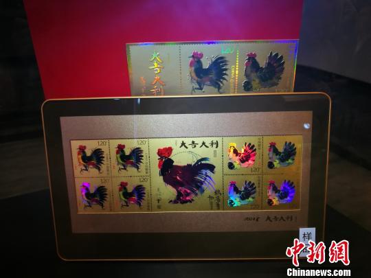 """韩美林创作""""大吉大利""""丁酉鸡年生肖邮票特别版首发"""