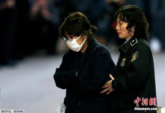 Comienza juicio contra confidente de presidenta surcoreana (Foto de archivo)