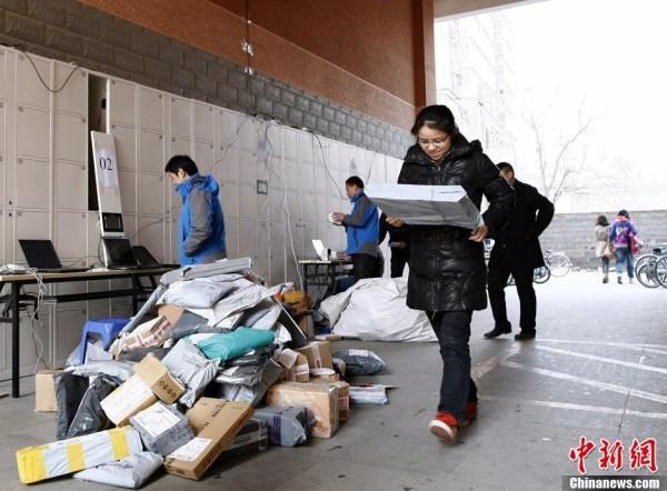 Servicios móviles de mandados en Beijing