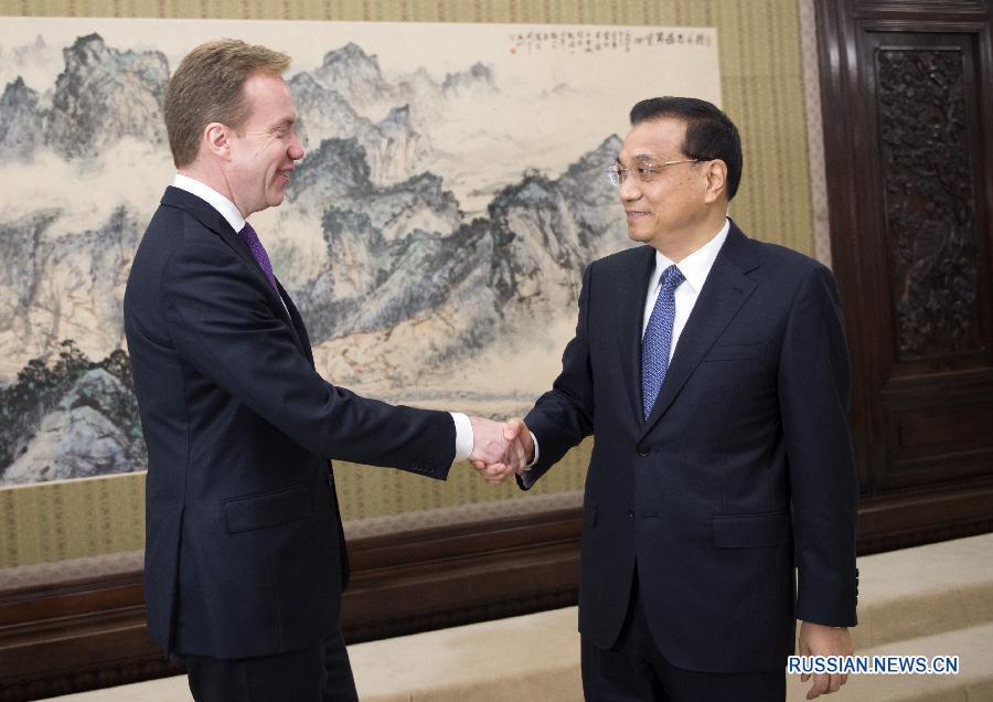 Ли Кэцян встретился с министром иностранных дел Норвегии