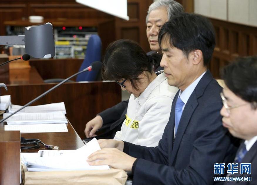 Choi Soon-sil rejette les accusations de fraude et d