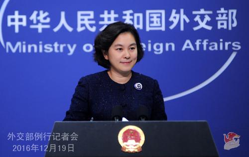 Министерство иностранных дел Китая снова напомнило важность принципа одного Китая