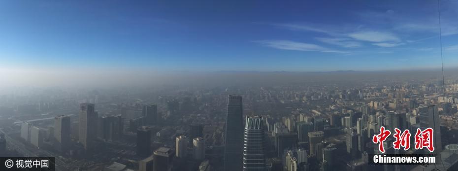 Le brouillard couvre le nord de la Chine