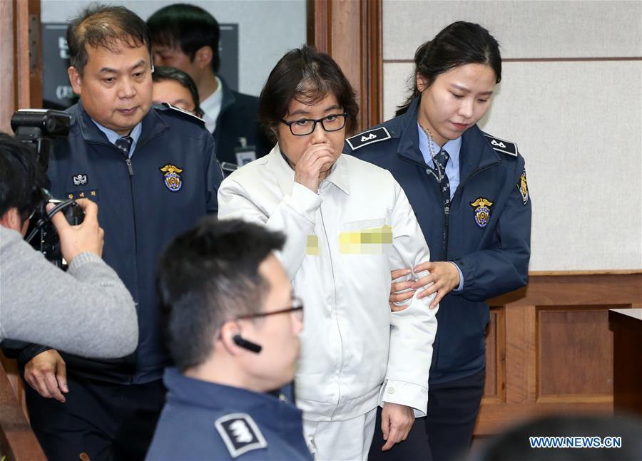 Choi niega los cargos de fraude y abuso de poder