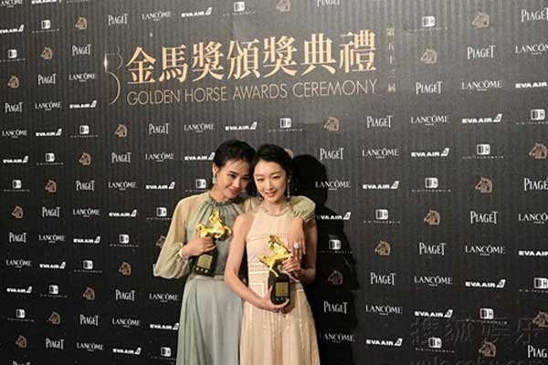 "The best actress award was shared by two mainland actresses Zhou Dongyu and Ma Sichun for the same movie ""Soul Mate."""
