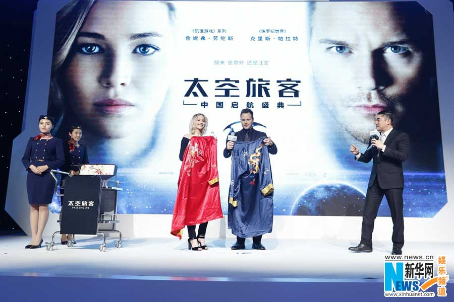 "Stars Jennifer Lawrence and Chris Pratt, hit the red carpet in Beijing to promote their latest film, ""Passengers"" on Saturday."