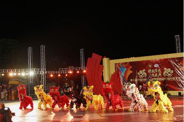 Se inaugura en Guangdong  X edición de Festival de Artes Folklóricas de China