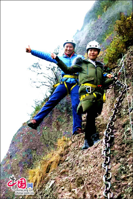 La passe Jianmen dans le sud-ouest de la Chine ouvre au public