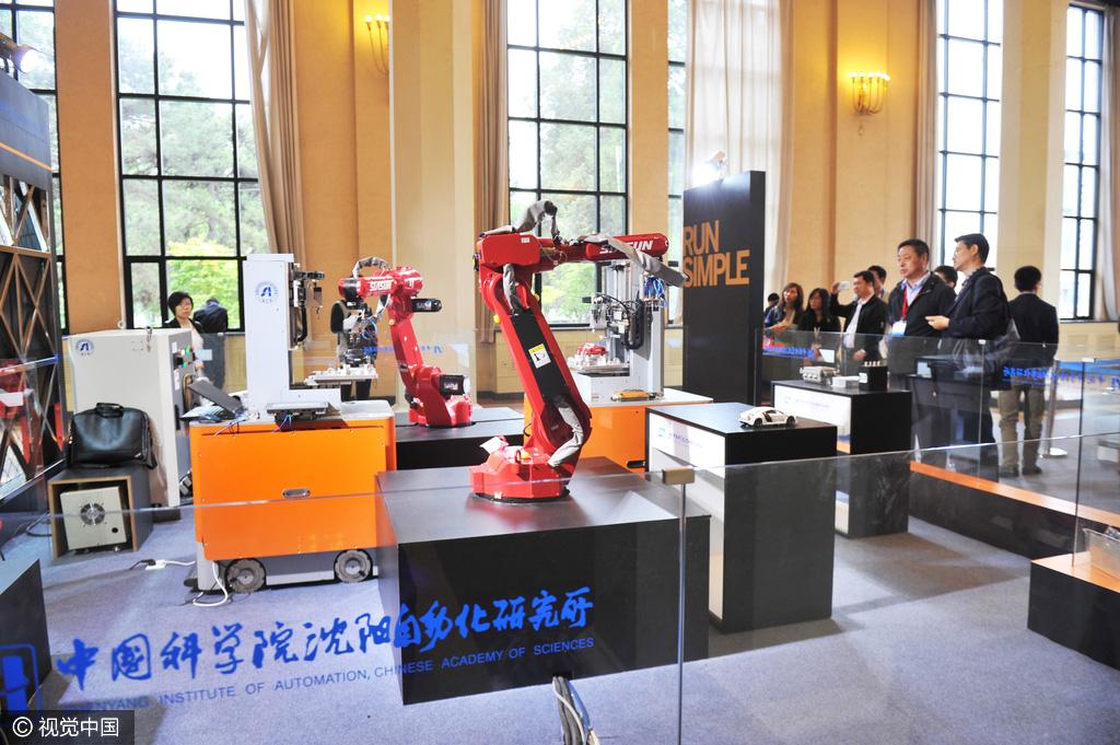 China ofrece visión para industrias estratégicas