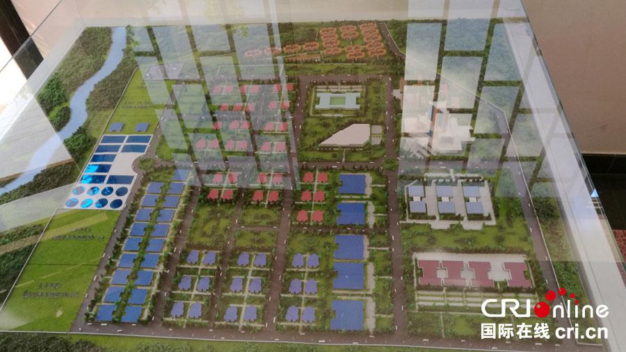 Une entreprise chinoise investit 200 millions de dollars à Nairobi