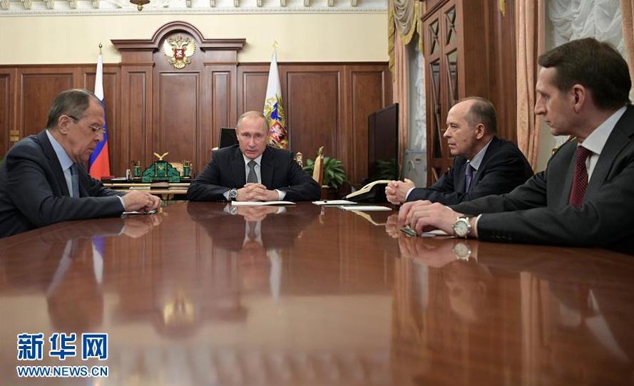 Un geste pour brouiller les liens avec la Russie