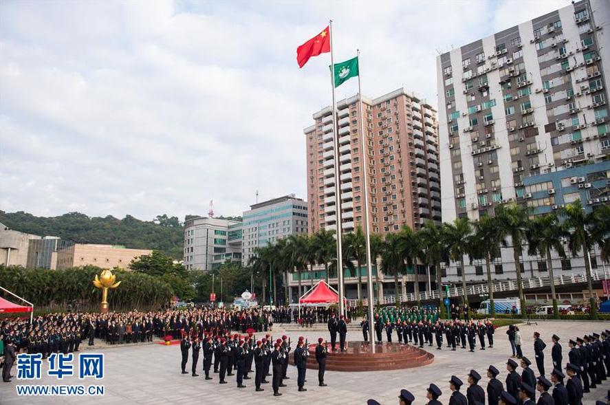 Le territoire chinois célèbre le 17e anniversaire de son retour à la Chine