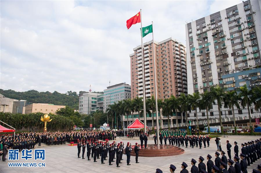 Macau Special Administrative Region (SAR) government holds a flag-raising ceremony on December 20, 2016 at the Golden Lotus Square to mark the 17th anniversary of Macau