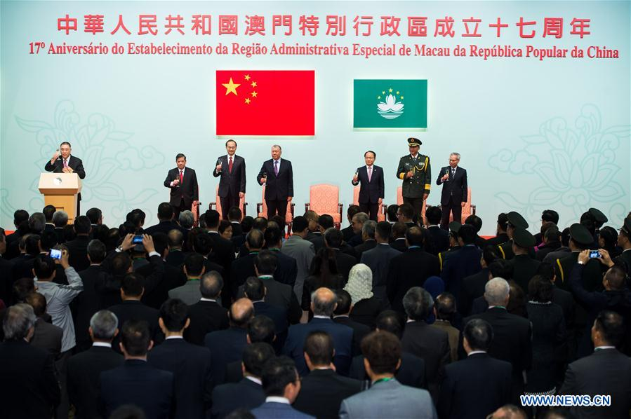 The government of Macao Special Administrative Region holds a reception to celebrate the 17th anniversary of Macao