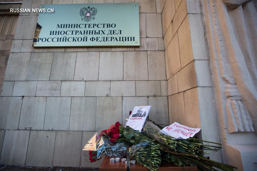 В Москве скорбят о погибшем российском дипломате