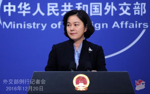 Ministerio de Relaciones Exteriores reitera relación estable entre EEUU y China