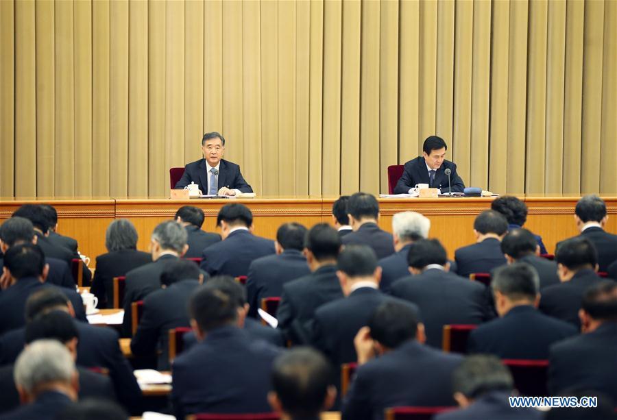 Beijing esboza los planes del trabajo rural para 2017