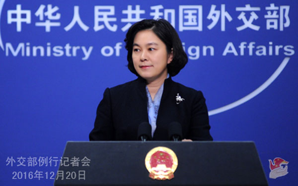 La relation sino-américaine reste stable