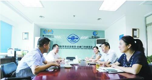 湖里法院自贸区法庭积极与中国国际贸易促进委员会、中国国际商会厦门调解中心开展合作共建。
