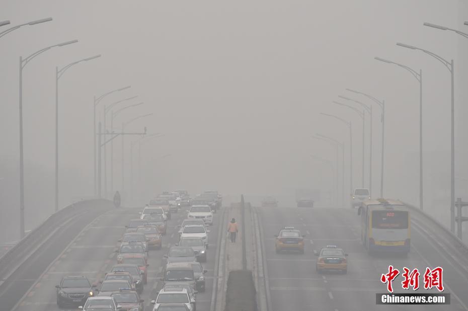 Visibilité très limitée à Beijing en raison du smog