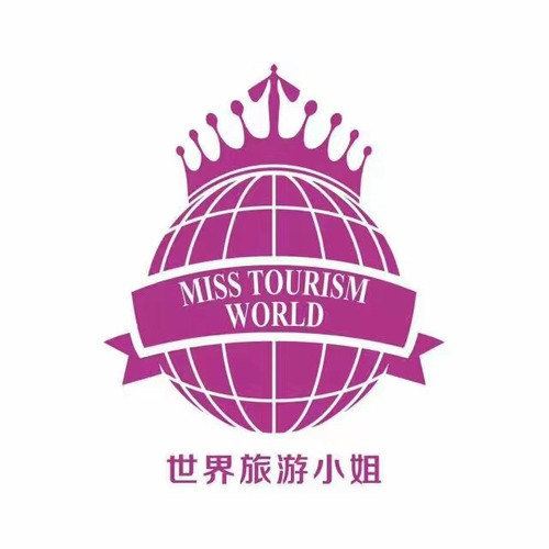 世界旅游小姐江苏赛区启动 大赛亮点抢先看