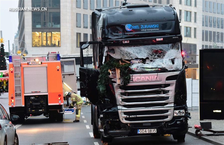Задержанный полицией в Берлине человек непричастен к теракту -- СМИ