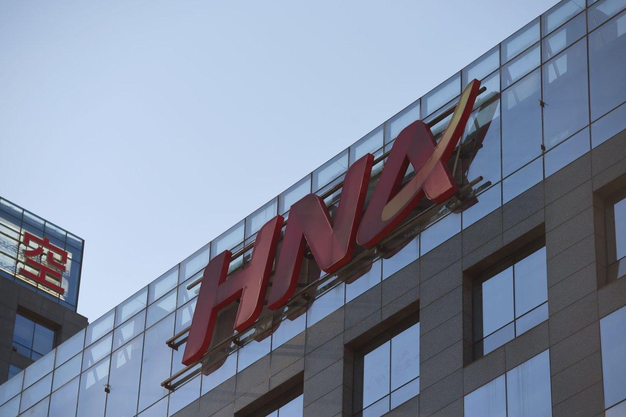 Grupo HNA completa la adquisición de Ingram Micro
