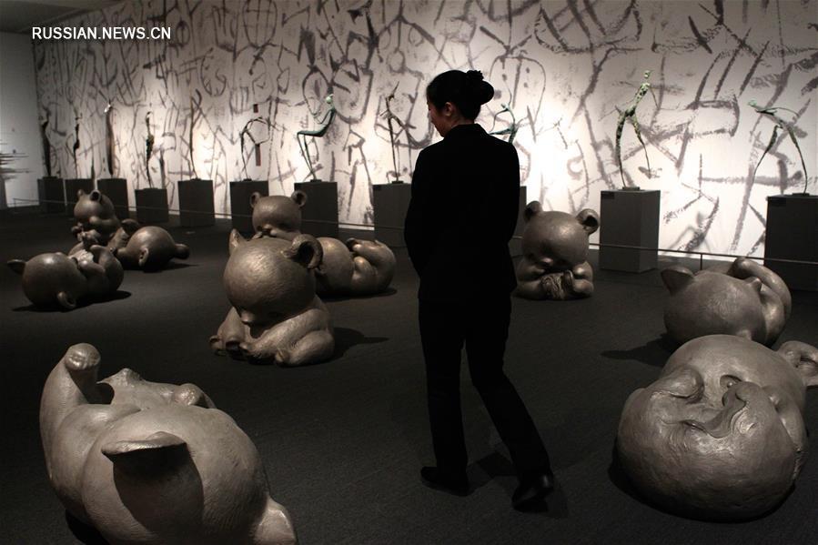 Персональная выставка Хань Мэйлиня в Пекине