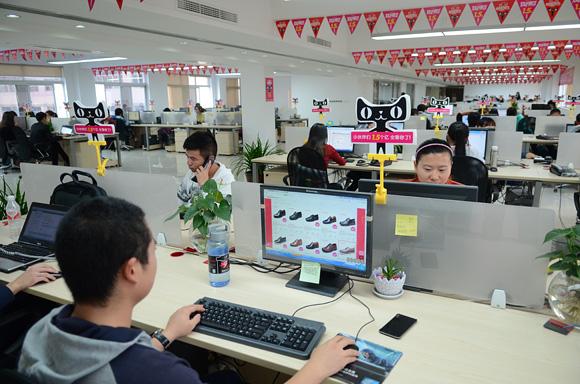 Ventas de comercio electrónico en China alcanzarían 40 billones de yuanes para 2020