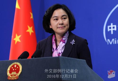 China reitera que un alto el fuego y el envío de ayuda son vitales para resolver la crisis
