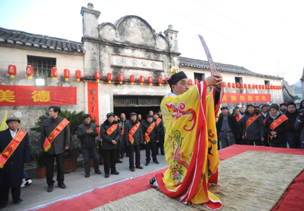 Ceremonia tradicional en Sanmen, Zhejiang