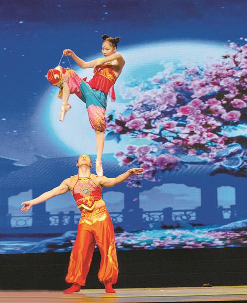 Ocho ciudades chinas acogen la edición de este año