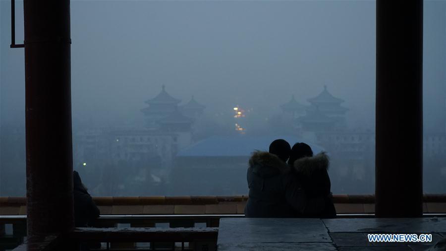 Esmog severo cubre Beijing