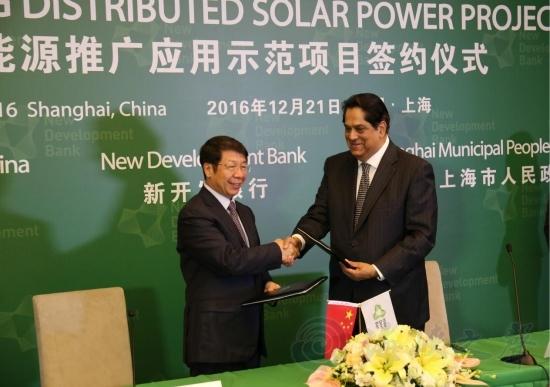 Новый банк развития БРИКС подписал первое соглашение на финансирование проекта в КНР