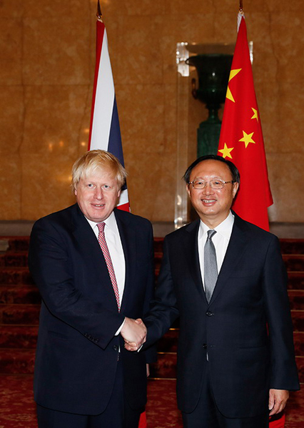 China y Reino Unido reafirman sus lazos en medio de la incertidumbre por el Brexit