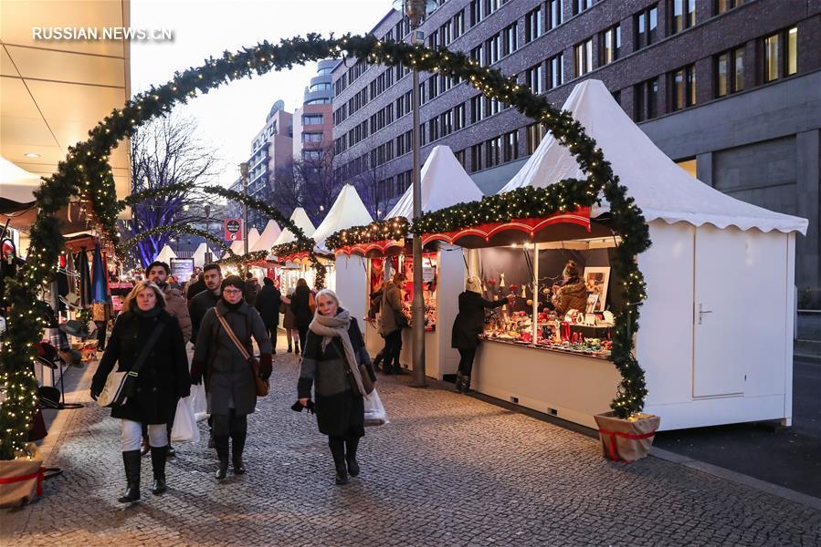 В Берлине вновь открылись рождественские ярмарки