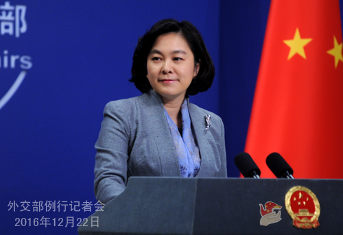 China se apega a postura anti despliegue del THAAD
