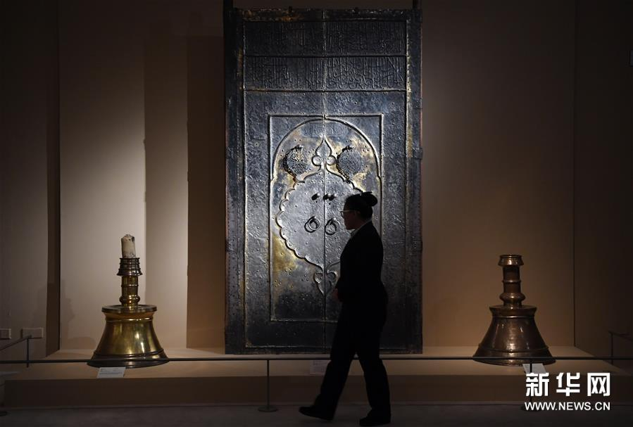Exposición de tesoros de la península arábiga en Beijing