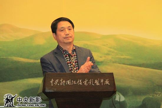 电视剧《英雄出草原》总制片人、中央新影集团微电影发展中心主任郑子