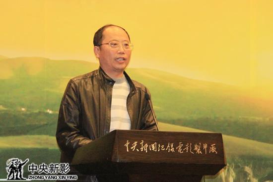 承德市委宣传部副部长、承德广播电视台台长梁世杰