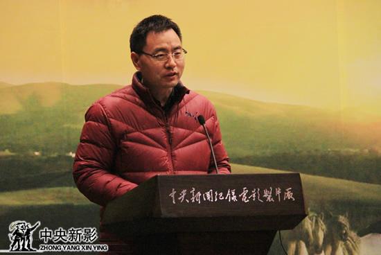 中国文联研修学院副院长冀彦伟