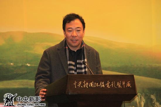 内蒙古文化企业家邢文