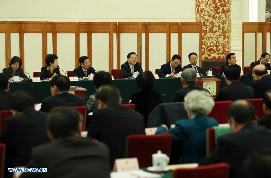 A joint inquiry meeting of the 25th session of the 12th Standing Committee of China
