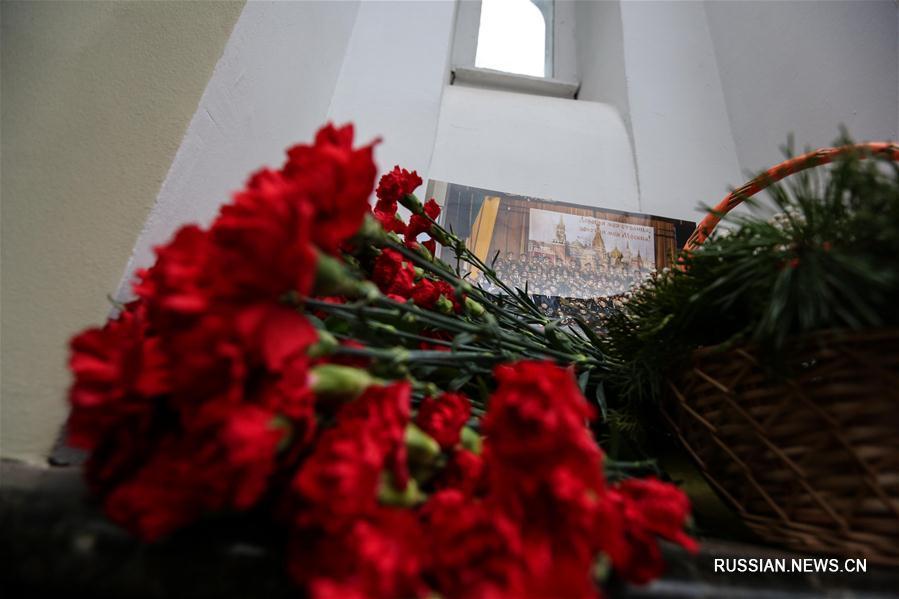 Москва скорбит по погибшим артистам Ансамбля Александрова