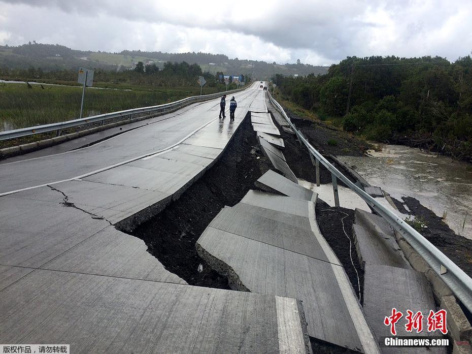 Se emiten alertas de tsumani tras un sismo de 7,7 grados