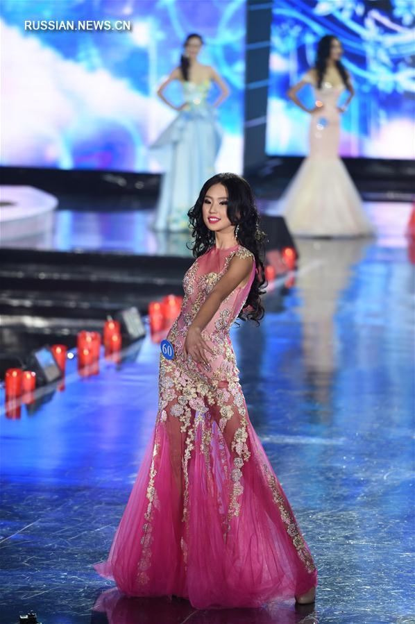 Закрытие Международного конкурса красоты Китай-Россия-Монголия